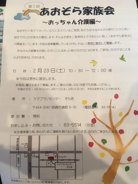 kkazaku (1)