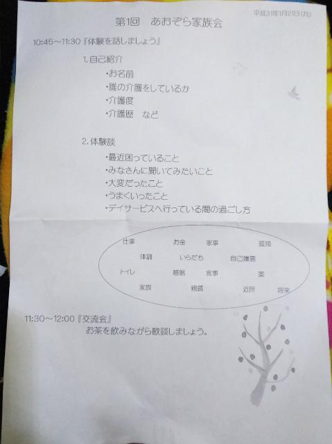 kkazaku (3)