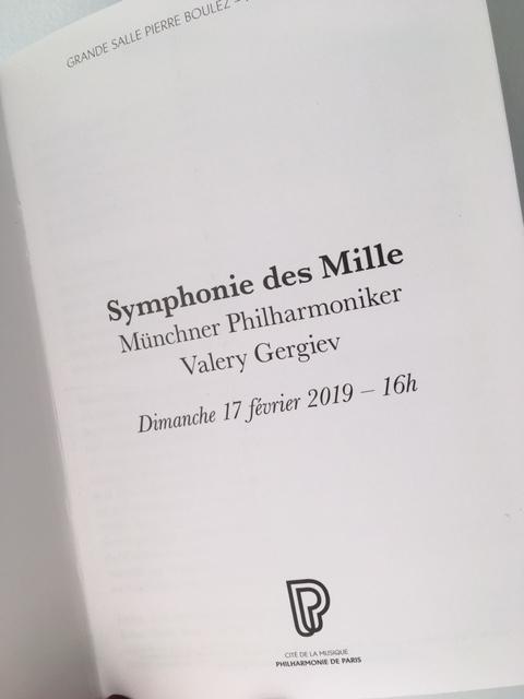 今日の一曲  マーラー交響曲第8番 千人の交響曲の奇跡