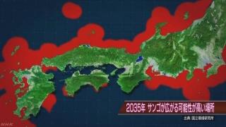 4_サンゴが広がる可能性の高い場所