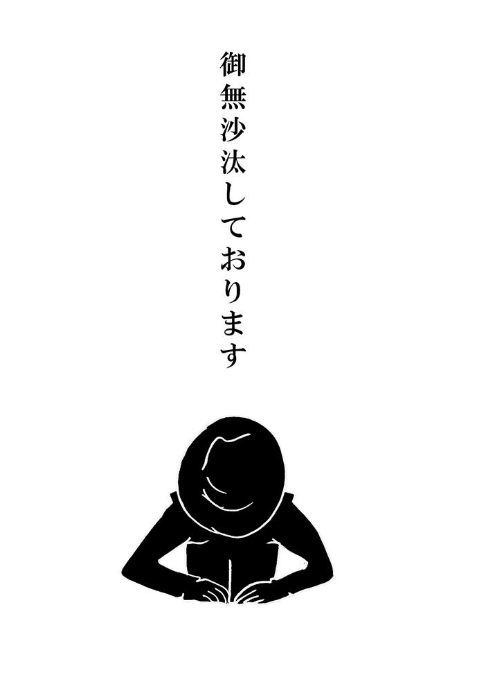 211w (6)