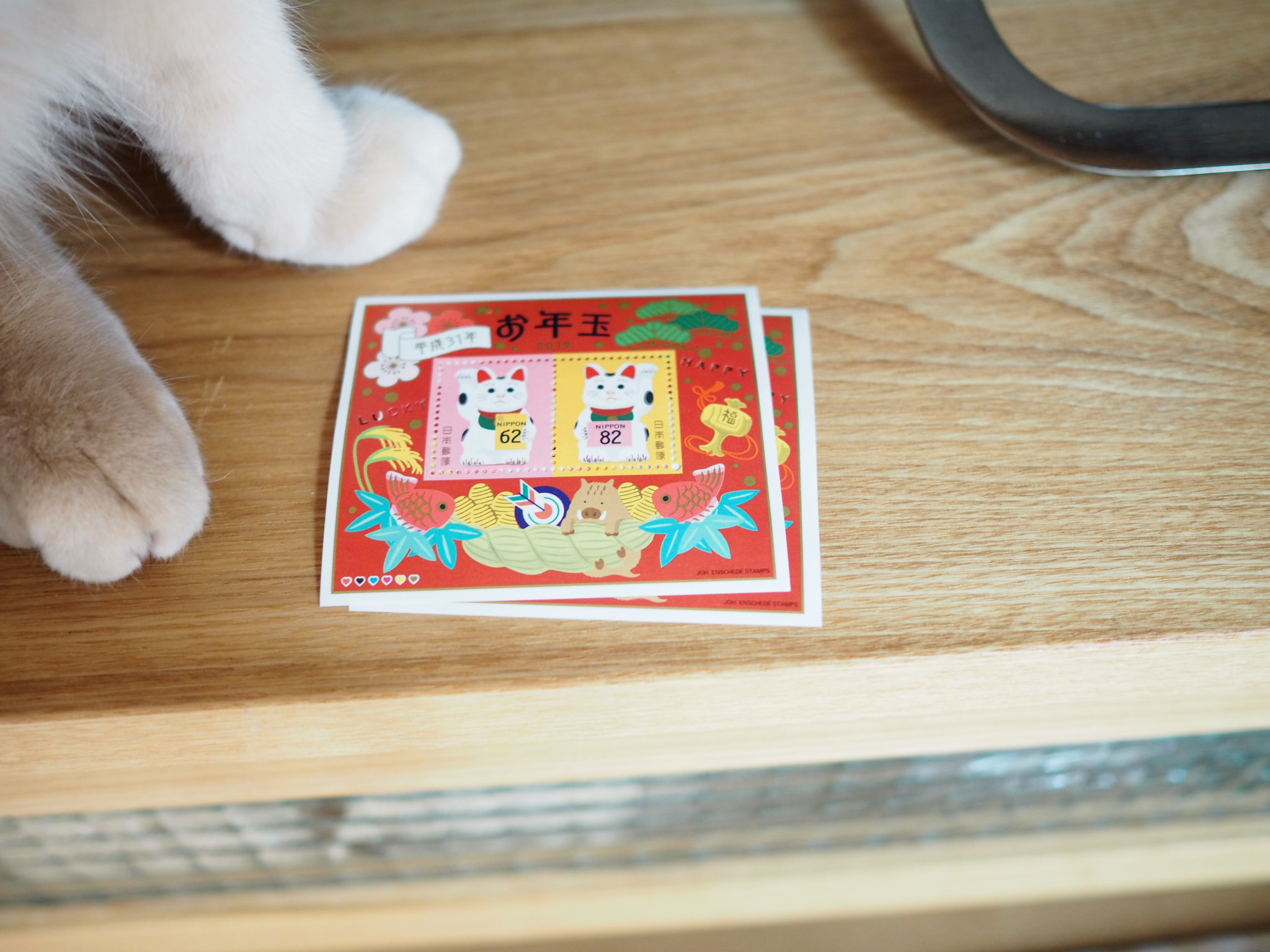 猫柄お年玉切手シート