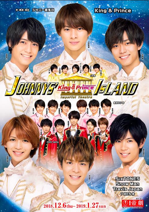 Love-tune・森田美勇人が退所日の前日に『ジャニアイ』を見学 全Jr.ファン感動の涙