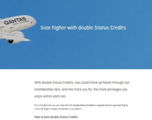 カンタス航空のダブルステータスクレジットキャンペーン 上級会員の近道