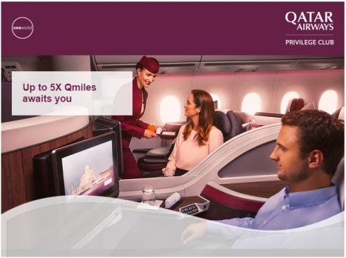 まもなく終了 カタール航空で最大5倍のマイルキャンペーン