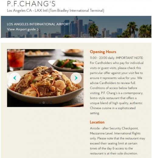 ロサンゼルス空港にプライオリティパスが使えるレストランが1カ所追加、1カ所なくなります。