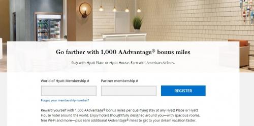 ハイアットハウス&ハイアットプレイスの宿泊でアメリカン航空1000ボーナスマイルを獲得