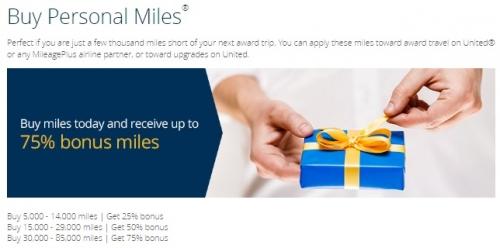 ユナイテッド航空のマイレージプラス マイル購入でミステリーボーナスマイルキャンペーン