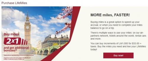 アビアンカ航空 LifeMilesでマイル購入で125%ボーナスマイル