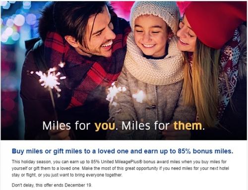 ユナイテッド航空のマイレージプラスでキャンペーン マイル購入で85%ボーナスマイル