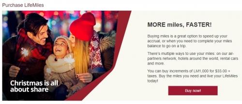 2日間のアビアンカ航空 LifeMilesでマイル購入で145%ボーナスマイルキャンペーン
