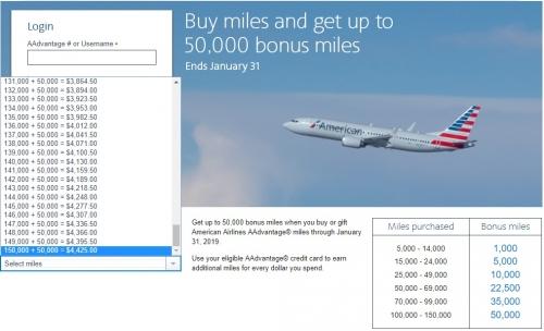 アメリカン航空 AAdvantageのマイル購入で最大50%ボーナスマイル