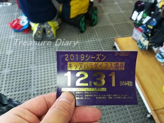 IMG_20181231_112500.jpg