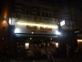 インディアンレストラン