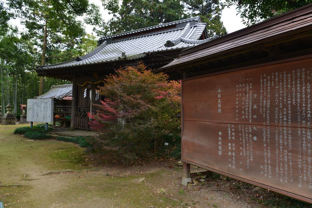 新田神社-3
