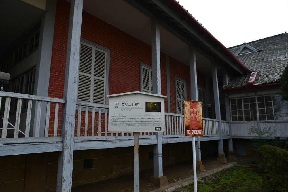 富岡製糸場 建物-7