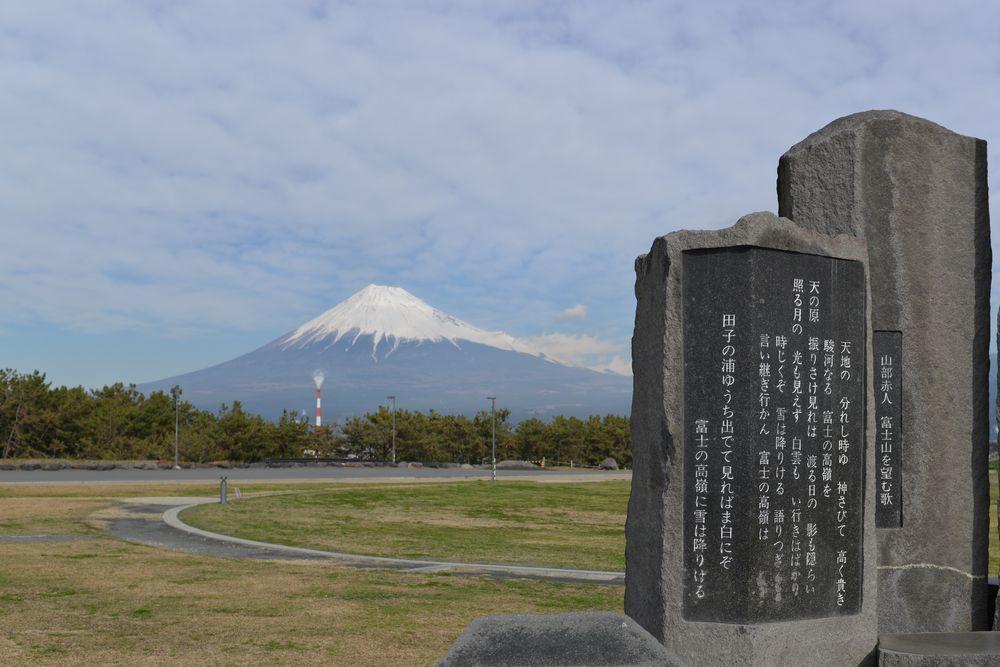田子の浦-4