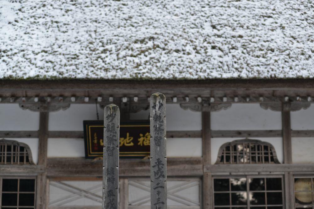 種月寺の屋根に-5