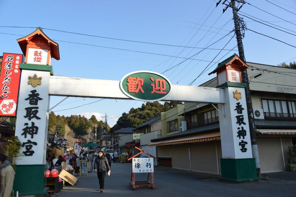 香取神宮-1