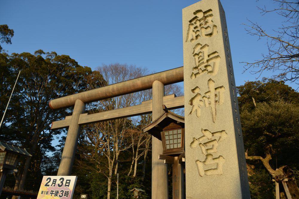 鹿島神宮-1