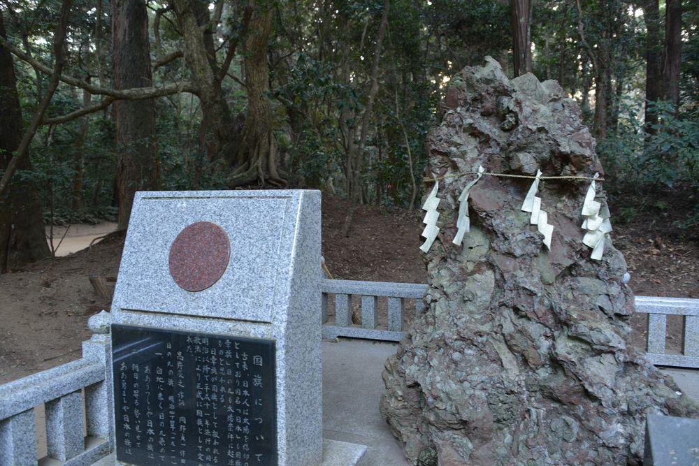 鹿島神宮-8