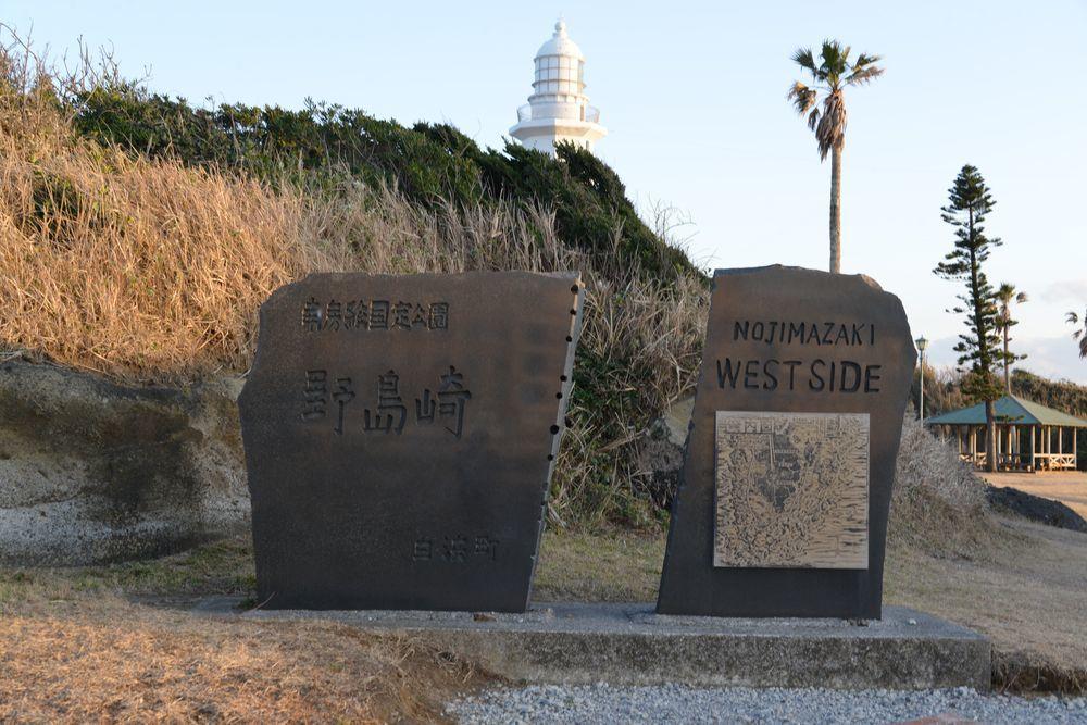 野島埼灯台-5