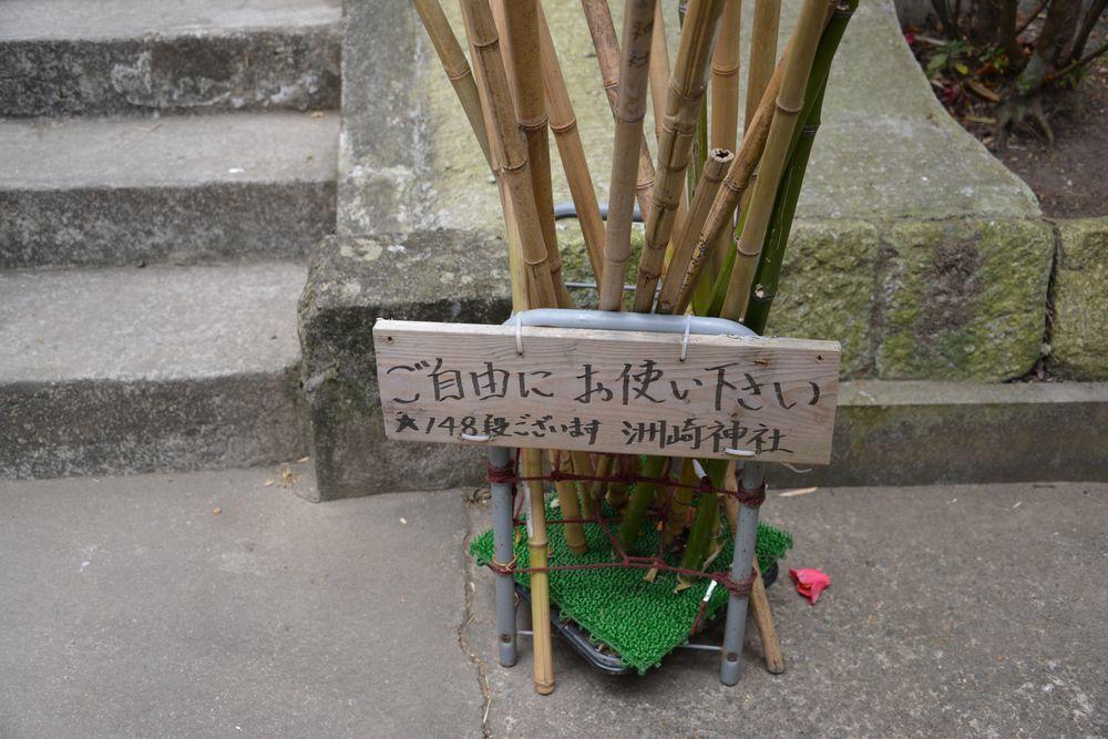 洲崎神社-10