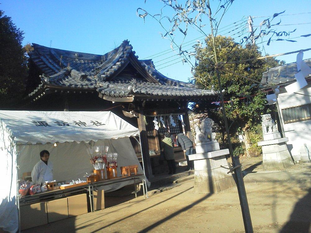 F1000031初詣1月3日白子諏訪神社