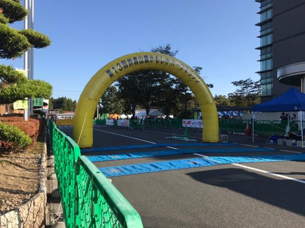 第13回鈴鹿山麓かもしかハーフマラソン3