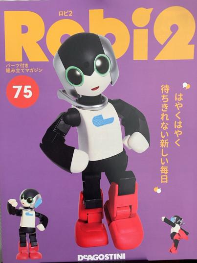 resize7348.jpg