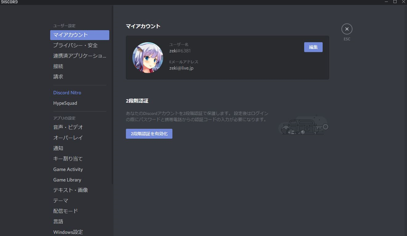 Discord6.png