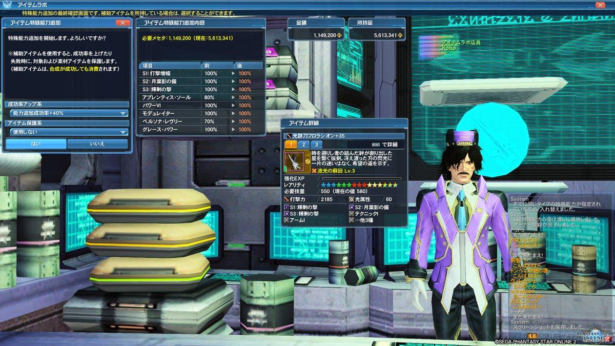 DxCC-GeV4AIDLog.jpg