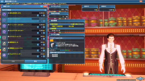 pso20181107072404.png
