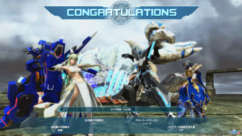 pso20181111154906.png