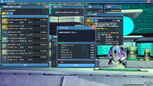 pso20181219012126.png