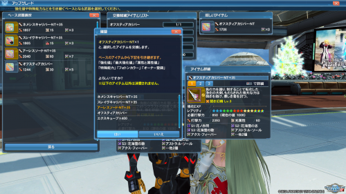 pso20181221014403.png