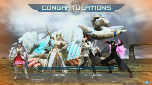 pso20181222233705.png