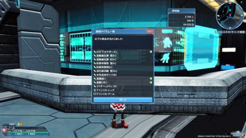 pso20181223021154.png