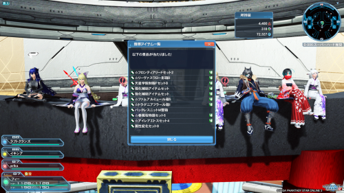 pso20190101001530.png