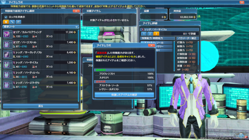 pso20190101033650.png