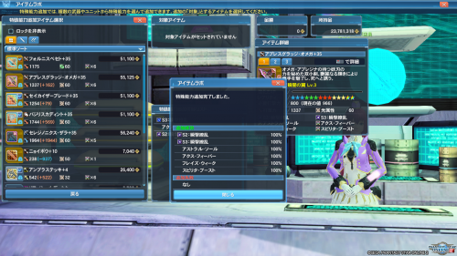 pso20190102045937.png