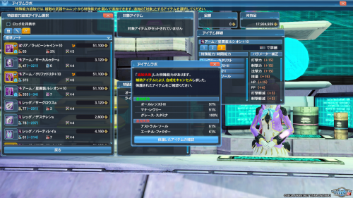 pso20190104033247.png