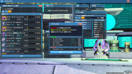 pso20190104033436.png