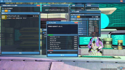 pso20190105202931.png