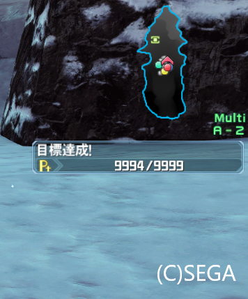 pso20190105224310a.png