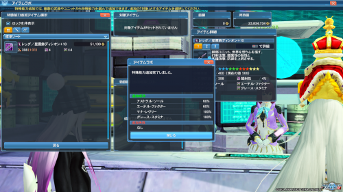 pso20190109014340.png