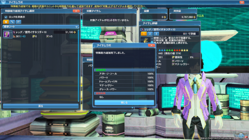 pso20190109051604.png