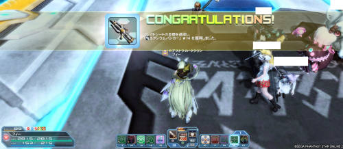 pso20190114131035a.png