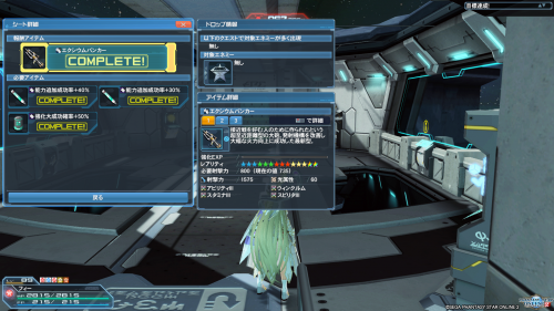 pso20190114131054.png