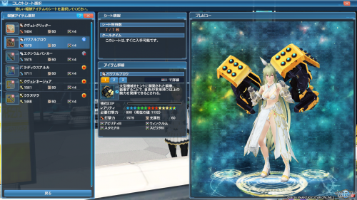 pso20190115223935.png